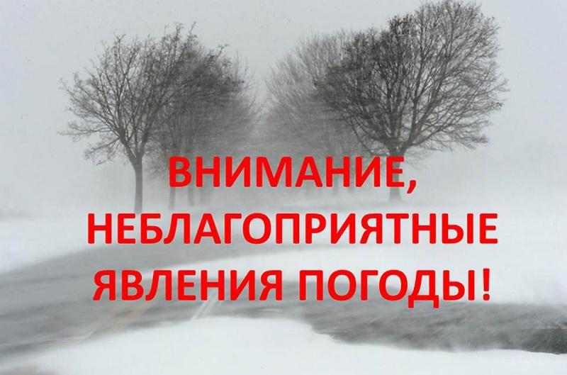 Ухудшение погодных условий в Ульяновской области